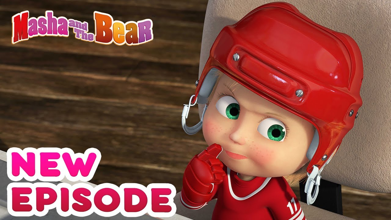Download Masha and the Bear 💥🎬 NEW EPISODE! 🎬💥 Best cartoon collection ❄️ What a wonderful game