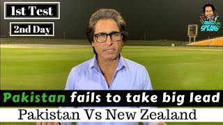 Pakistan fails to take big lead | Pakistan Vs NewZealand | 1st Test Day 2