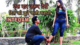 THUKRA KE MERA PYAR INTEQAM DEKHEGI | Heart Touching Story | Unexpected Twist | Tushar Sonvane