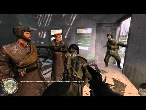 Call of Duty 2 Прохождение Глава 1-1