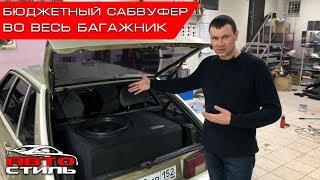 "Обзор 18"" сабвуферов. Сабвуфер не дожил до конца видео"