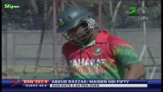 Abdur Razzak's Maiden ODI Fifty 53 of 22 balls!!!!