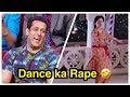 ऐसे कौन नाचता हैं बहन? 🤣🤣 || Bhagyashree Funny Dance