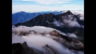 Hiking Taiwan。中央尖山