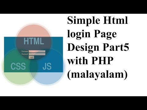 Simple Html Login Page Design Part5 With PHP(malayalam)