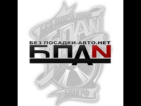 Hill Climb Racing по русски