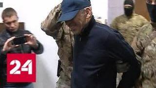 Хищения из дагестанской казны: троих чиновников арестовали на 2 месяца - Россия 24