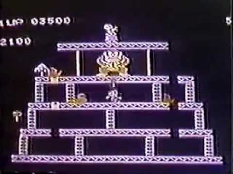Donkey Kong Home Console Commercial