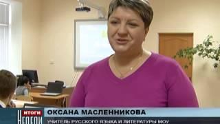 Юбилей коррекционной школы г.Черкесска.