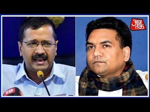 Kapil Mishra And Arvind Kejriwal's Verbal Fight