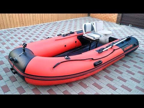 Лодка МЕЧТА! Тюнинг ПВХ лодки или во что можно превратить лодку из ПВХ!