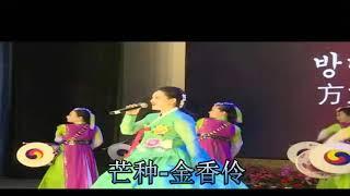 요즘 중국에서 제일 인기있는 노래 망종(芒种)-김향령 …