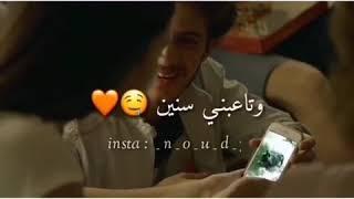حالات واتس اغنيه جري ايه يا ملخبطني و مجنني