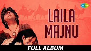 Laila Majnu | Do Badan Ek Jaan The | Yeh Diwane Ki Zid Hai | Rishi Kapoor | Ranjeeta |Mohammed Rafi