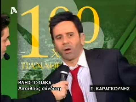 MitsikostasO Giorgos Sfirikse 222009 BEST OF