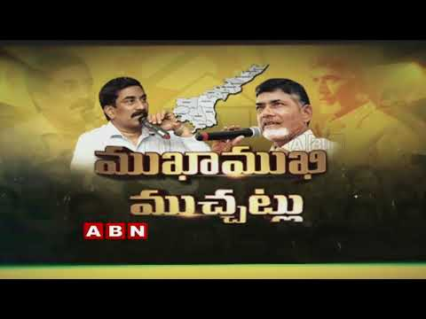 ABN MD Radha Krishna Mukha Mukhi With CM Chandrababu About 40 Yr in Politics | Part 1