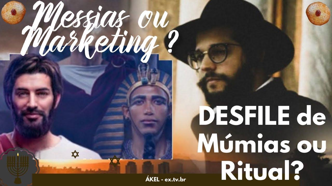📢 Rabino Yanuka de Israel é o Messias? | O DESFILE das MÚMIAS ou RITUAL no EGITO?