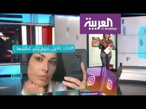 تفاعلكم : نادين نجيم تستعرض تغيرات وجهها وترد على المنتقدين  - نشر قبل 3 ساعة