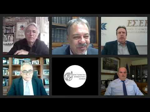 Τηλεδιάσκεψη Προέδρων ΓΣΕΕ, ΕΣΕΕ, ΓΣΕΒΕΕ, ΕΕΑ