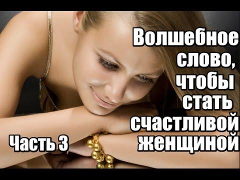 познакомиться с женщиной в москве