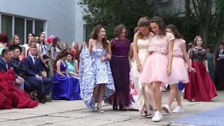 выпускной (танец) 11э