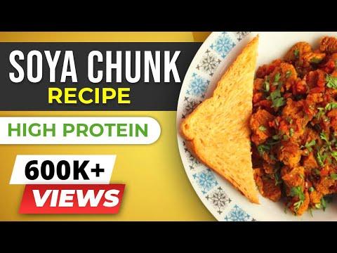 Soya Bhurji - Soya chunks recipe - Healthy and EASY INDIAN Vegetarian protein recipes for beginners