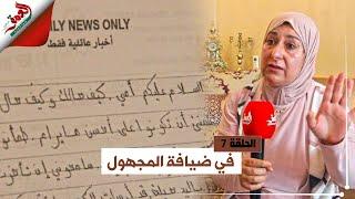 معتقل حاليا لدى الأكراد .. أم مغربية تحكي تفاصيل مثيرة حول التحاق ابنها المهندس بداعش