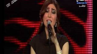 Download Yara in Layali Febrayer 2010 marom MP3 song and Music Video
