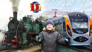 Скоростные поезда и Паровоз / Смотрим Поезда для детей на вокзале / Виды поездов на железной дороге