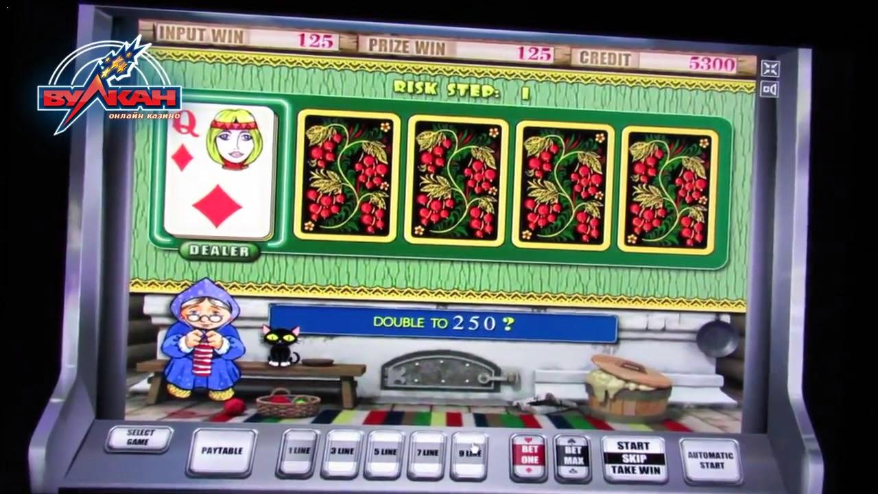 Пираты 2 играть онлайн бесплатно автоматы