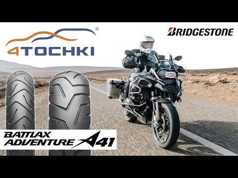 Мотошины Bridgestone Battlax Adventure A41