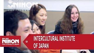 Intercultural Institute of Japan Akihabara (Tokyo) - インターカルト日本語学校 秋葉原