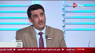 مستشار وزير الدفاع اليمني يكشف حقيقة المكالمة المسربة لعلي صالح يطالب قائد الجيش بالمصالحة