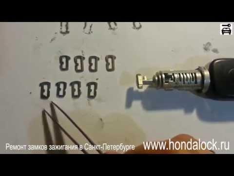Ремонт замка зажигания Fiat в СПб 8 911 814 22 62