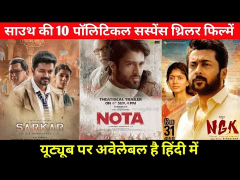 Download Top 10 Biggest South Political Thriller Movies Available On YouTube  Nota  Sarkar  Part - 1