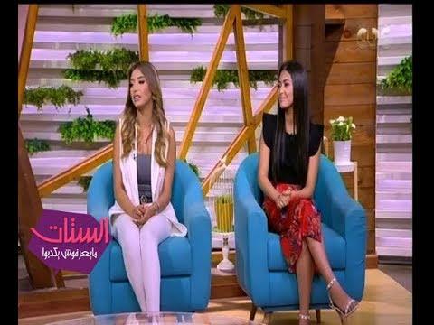 الستات ما يعرفوش يكدبوا   الشقيقتان مي وميار الغيطي : 'ماما مش بتسبنا نروح في حتة لوحدنا خالص'