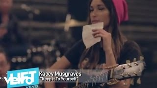 Смотреть клип Kacey Musgraves - Keep It To Yourself