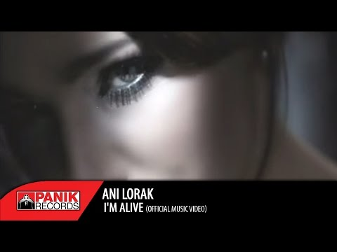 Ani Lorak - I'm Alive | Official Music Video
