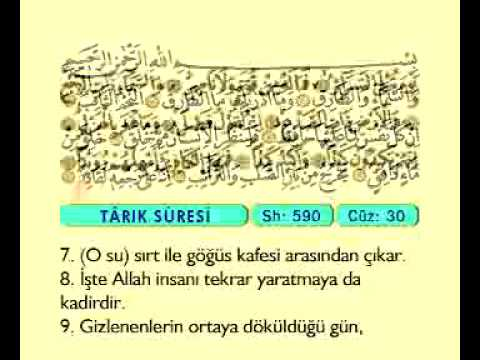 Fatih Çollak 30.cüz (Komple Video Hatim)