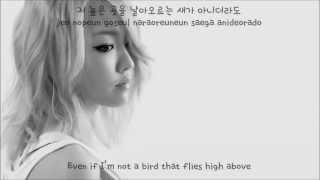 [eng | han | rom] 바다아이 (Sea Child) - 윤하 (Younha) Mp3