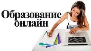Обучение кадровой работе и делопроизводству онлайн   - Образовательный центр Альтернатива