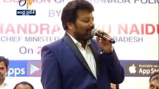 Vijayawada Police Brand Ambassador Hero Saikumar Speech At 4th Lion App Launch