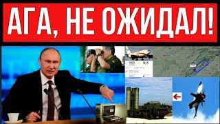 """Самолет Путина """"застрял"""" в небе. Байден обещает главе Кремля проблемы. Авиация США бьет по C-400"""
