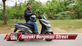 Suzuki Burgman Street 125 Review   Awaaz Overdrive  CNBC-Awaaz