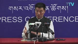བོད་ཀྱི་བརྙན་འཕྲིན་གྱི་ཉིན་རེའི་གསར་འགྱུར། ༢༠༡༩།༠༤།༢༤ Tibet TV Daily News- Apr 24, 2019