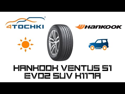 Ventus S1 Evo 2 K117A SUV