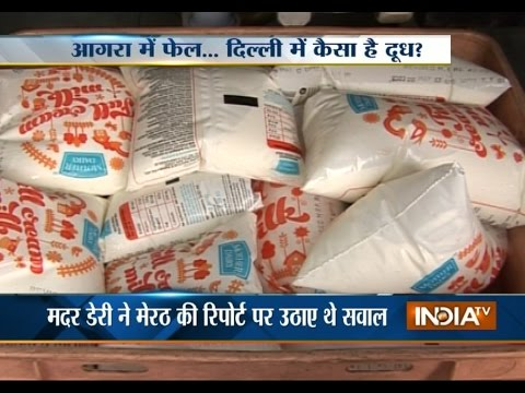 Detergent in Mother Dairy milk? Company Refutes Allegation   India Tv