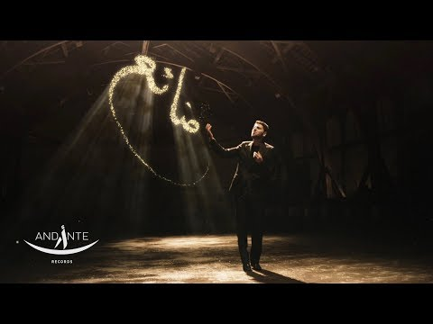 Sami Yusuf  - You Came To Me Travel Video