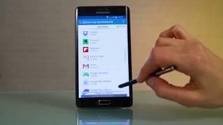 видео Как скрыть приложение на Андроид
