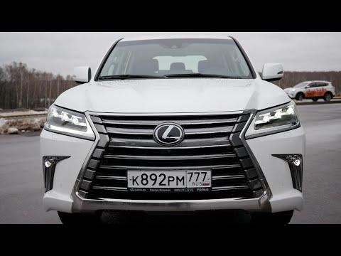 Тест драйв Lexus LX 2015 - 2016 450 Diesel 272 л.с.
